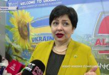 Эльвира Севостьяненко - президент Донецкой Торгово-промышленной палаты